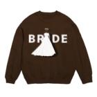 ペアTシャツ屋のシバヤさんのペア(BRIDE)ドレス_白_FW Sweats