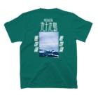 SHRIMPのおみせの「長崎 九十九島」Tシャツ T-shirtsの裏面