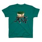 すけえる▷ScaLe◀のお茶天球 T-shirts