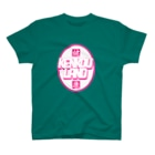 健康ランドの健康ランド T-shirts