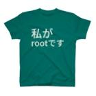 辛子明太子の私が rootです T-Shirt