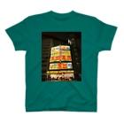 道行屋雑貨店のスー玉 T-shirts