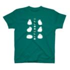 大賀一五の店の餅スロット' T-Shirt