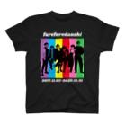 フレフレ男子公式の公式フレフレ男子 T-shirts