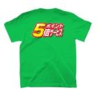 生鮮館KONISHIの買物するなら週末がお得! T-shirtsの裏面