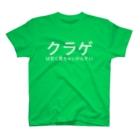 宮山のクラゲは甘く見ちゃいかんぞい T-shirts