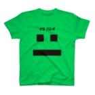 CUTIEPAIのイタ バシオ T-shirts