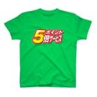 生鮮館KONISHIの買物するなら週末がお得! T-shirts