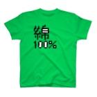 丁シャツ屋さんの綿100%大公言Tシャツ T-shirts