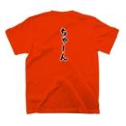 aliveONLINE SUZURI店の雀Tシャツ T-shirtsの裏面