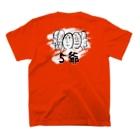 謎絵師ジョージの5爺~爺付き T-Shirtの裏面