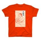 (ともくん)グッズ販売ページの児湯郡のルーツ(火明命)日用グッズ T-shirts