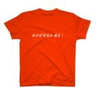 ZombieMustDie!のサバゲウェア T-shirts