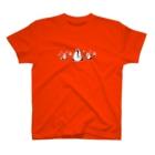 ウチダヒロコ online storeのトンガリホタテウミヘビ T-shirts