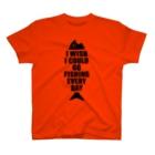 釣りバカ Love Fishingの毎日釣りに行けたらよいのに T-Shirt