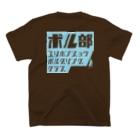 YHBC(由利本荘ボルダリングクラブ)のYHBC フルプリントTee(ダークブラウン) T-shirtsの裏面