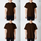 8garage SUZURI SHOPの八熱地獄(白) T-shirtsのサイズ別着用イメージ(男性)