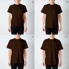 もちくん  mochikunのきゅんきゅんもちくん(文字ピンクバージョン) T-shirtsのサイズ別着用イメージ(男性)