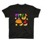 時二雨のお子様ランチ T-shirts