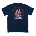 kzmy(くずみー)の漆黒の赤シリーズ T-shirtsの裏面