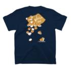Mika @hammytouchの《両面プリント》鈴カステラ・ロボロフスキーハムスター T-shirtsの裏面