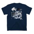 推 愛 OShiROのエースの心得 飛べ 師弟コンビVer. T-shirtsの裏面