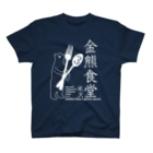 kinkuma2015の金熊食堂3周年グッズ T-shirts