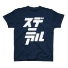 metao dzn【メタをデザイン】の既に在る(スデニアル)ビッグ T-shirts