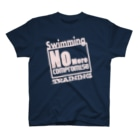 shop_imのNo more Compromise(もう妥協しない) T-shirts