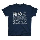 さとうみづの始めに言っておきますけどこんなTシャツ販売しませんからね…絶対ですよ…こんなTシャツ絶対発売しませんからね… T-shirts
