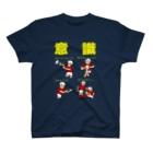 ラ式狂育委員会のラグビー意識Tシャツ(黄色) T-shirts
