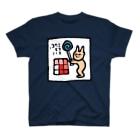 サルインの野球うまい動物 T-Shirt