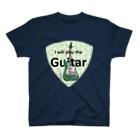 SO-yanのI will play the guitar T-shirts