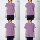 駒田航の筋肉プルプル!!! - 【公式】グッズSHOP - SUZURI店の【CMPA01】こまっプル@kinpuru T-shirtsのサイズ別着用イメージ(女性)