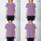 Sesujiのうとうとうさぎ T-shirtsのサイズ別着用イメージ(女性)