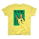 江藤ユーロ⭐️方喰朱音のうさぎ T-shirts