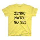 すとろべりーガムFactoryのぜんぶ夏のせい T-shirts