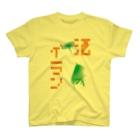 212(フタヒトフタ)の【あなたには言わせない】禁酒 T-shirts