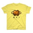 ちひろ@関コミP-33の8bitおにく T-shirts