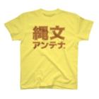 縄文アンテナ by TORQUEの縄文アンテナ(片面) T-shirts