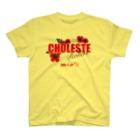 Big-T.jpのAllegro Tシャツ T-shirts