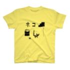 fumika no mise 井上文香のneco T-Shirt
