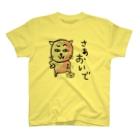 クレヨン君とえんぴつ君のネコのチャーリー さあ、おいで T-shirts