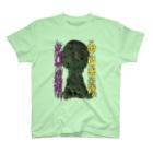 安里アンリの古墳グッズ屋さんの中山大塚古墳 T-shirts