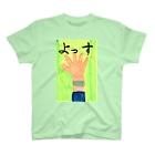 ちょいずれTシャツのよっす! T-Shirt