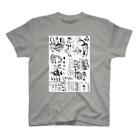 ふかふかひゅーっの居留守5 T-shirts