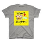 おじじなるらぶの🍤コロナ ✨時代を牽引するブタと肉まんw T-shirts