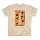 さつきやみ うやのゆうひ。たいへんよくできました。 T-shirts