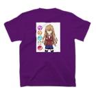 月読命のMoon Reed Life T-shirtsの裏面