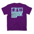 YHBC(由利本荘ボルダリングクラブ)のYHBC フルプリントTee(パープル) T-shirtsの裏面